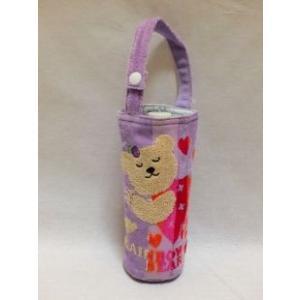 ペットボトルホルダー レインボーベア 日本製 タオル 子供 クマ ラブリー|mycloset-m