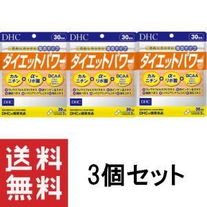 DHC ダイエットパワー 30日分×3袋 サプリメント