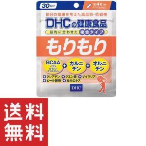 DHC もりもり 30日分 120粒 サプリメント