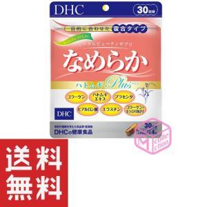 DHC なめらか ハトムギplus 30日分 120粒 コラーゲン プラセンタ サプリメント