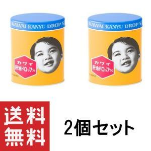 カワイ肝油ドロップSは、肝油の主成分として知られるビタミンA・Dが配合されております。 水なしでかん...