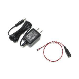 ダイレクト接続用ACアダプタセット【LEDランプ1本用】 ※コントローラ用ではありません。|mycraft