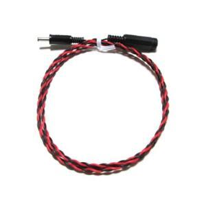 延長コード【1m 赤黒タイプ】※電源パーツの延長用|mycraft