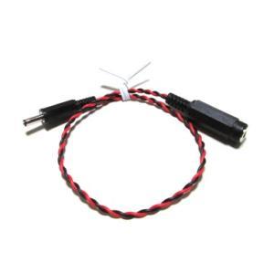延長コード【30cm 赤黒タイプ】※電源パーツの延長用|mycraft
