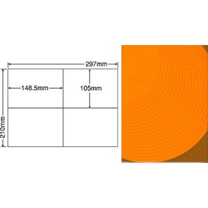 東洋印刷:ナナコピーA4判4面(148.5×105mm)100シート×1冊 C4i 1冊