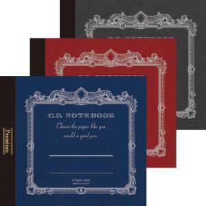 アピカ:紳士なノート・別寸 CDS80 1冊