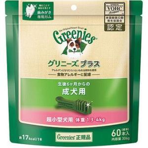 グリニーズプラス 成犬用 超小型犬用 ミニ 1.3−4kg ...