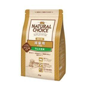 ニュートロ ナチュラルチョイス 減量用 全犬種用 成犬用 ラム&玄米 13.5kg|mydog22