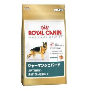 ロイヤルカナン ジャーマンシェパード 成犬・高齢犬用 3kg取寄 5日〜7日