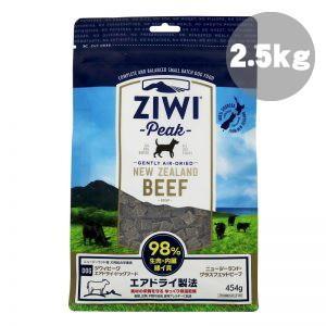 ジウィ NZグラスフェッドビーフ 2.5kg ZIWI ジウィピーク ZiwiPeak mydog22