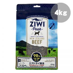ジウィ NZグラスフェッドビーフ 4kg ZIWI ジウィピーク ZiwiPeak mydog22