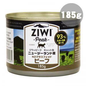 ジウィ キャット缶 NZグラスフェッドビーフ 185g ZIWI ジウィピーク ZiwiPeak mydog22