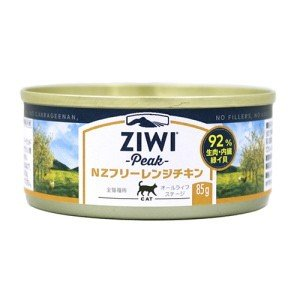 ジウィ キャット缶 NZフリーレンジチキン 85g ZIWI ジウィピーク ZiwiPeak mydog22