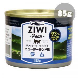 ジウィ キャット缶 ラム 85g ZIWI ジウィピーク ZiwiPeak【メール便可能】 mydog22