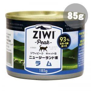 ジウィ キャット缶 ラム 85g ジウィピーク ZiwiPeak【全国送料無料 混載不可】 mydog22