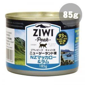 ジウィ キャット缶 NZマッカロー&ラム 85g ジウィピーク【全国送料無料 混載不可】 mydog22