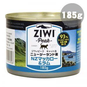 ジウィ キャット缶 NZマッカロー&ラム 185g ZIWI ジウィピーク ZiwiPeak mydog22