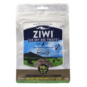 ジウィ エアドライドッグトリーツ NZグラスフェッドビーフ 85g ZIWI ジウィピーク ZiwiPeak【メール便可能】 mydog22