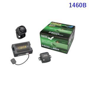 VISION 1460B: ビジョン カーセキュリティ・バックアップサイレン装備モデル (メーカー:キラメック 備考:LM800Bルミネーター同梱)|mydokini