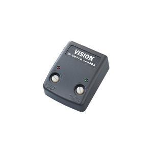 VISION 318-054 アクティブIR・2ステージ ショックセンサー(ビジョン カーセキュリティ) <条件付き送料無料 1.直送品:西濃運輸 2.代引き不可>|mydokini