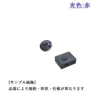 VISION LM100R フラッシングLED・赤(ビジョン カーセキュリティ オプション)|mydokini