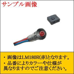 VISION LM180R フラッシングLED・埋込レッド(ビジョン カーセキュリティ オプション)|mydokini