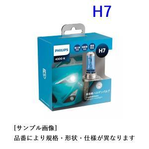 フィリップス クリスタルヴィジョン H7ハロゲンバルブ(PHILIPS. Crystal Vision: H7-2) [取寄せ:欠品・完売時には入手不可] mydokini