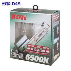コイト HIDホワイトビーム・6500K 形状:D4S (KOITO WHITE BEAM 品番:P35250) [取寄せ:欠品・生産終了の場合は入手不可]|mydokini