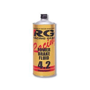RGP-4210: レーシングギア パワーブレーキフルード4.2 [1.通常在庫商品 2.商品合計4千円で北海道と沖縄を除き送料無料]|mydokini