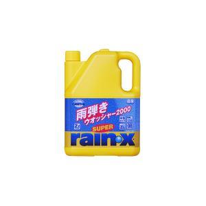 スーパー レイン エックス ウォッシャー2000 (Super Rain X) [西濃運輸の配送を選択時は、商品合計3千円以上で沖縄/北海道を除き送料無料(手動修正)]|mydokini
