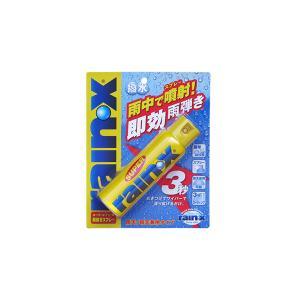 スーパー レイン エックス らくラク・スプレー (Super Rain X) [西濃運輸の配送を選択時は、商品合計3千円以上で沖縄/北海道を除き送料無料(手動修正)]|mydokini