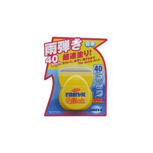 スーパー レイン エックス ザ・クイック (Super Rain X) [西濃運輸の配送を選択時は、商品合計3千円以上で沖縄/北海道を除き送料無料(手動修正)]|mydokini