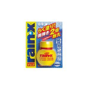 スーパー レイン エックス ザ・ビッグ (Super Rain X The BIG) [西濃運輸の配送を選択時は、商品合計3千円以上で沖縄/北海道を除き送料無料(手動修正)]|mydokini