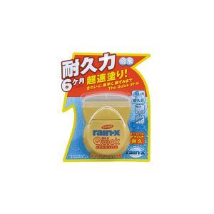 スーパー レイン エックス ザ・クイック耐久 (Super Rain X) [西濃運輸の配送を選択時は、商品合計3千円以上で沖縄/北海道を除き送料無料(手動修正)]|mydokini
