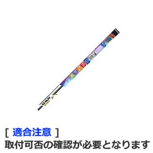 NWB DW43HA: 強力撥水コート デザインワイパー用.替えゴム・425mm (日本ワイパーブレード) [取寄せ:欠品・完売の場合は入手不可]|mydokini