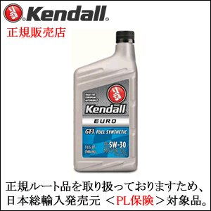 Kendall GT-1 EURO SAE 5W-30 容量:1QT (API:SN ACEA:A3/B4-08,C3-10) [西濃選択時は、商品合計4千円から北海道と沖縄を除き送料無料] mydokini
