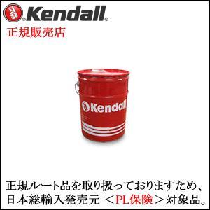 Kendall GT-1 EURO SAE 5W-30 ペール缶(ケンドル ユーロ エンジンオイル API: SN ACEA: A3/B4-08,C3-10) [アウトレット品] mydokini