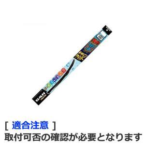 NWB HD43A: 強力撥水コート デザインワイパー・425mm (日本ワイパーブレード) [取寄せ:欠品・完売の場合は入手不可]|mydokini