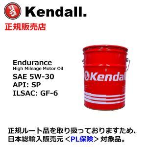 Kendall: ケンドル ハイマイレージ エンジンオイル SAE 5W-30 API:SN ILSAC:GF-5 ペール缶 [1.通常在庫商品 2.セール品:軽度のヘコミあり]|mydokini