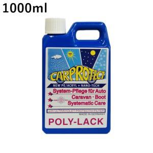 ポリラック 1000ml(POLY-LACK) [1.通常在庫商品 2.送料無料 3.pointup]