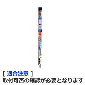 TW45HA: グラファイトワイパー 強力撥水コート用.替えゴム・450mm (日本ワイパーブレード) [取寄せ:欠品・完売の場合は入手不可]|mydokini