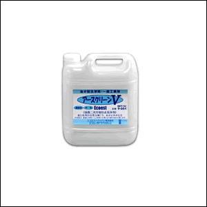 T-051 アースクリーンV 油分散洗浄剤 低発泡 容量:5リットル (エコエストジャパン: 流出油対策・二次汚染防止) [1.取寄せ/受注生産 2.送料無料] mydokini