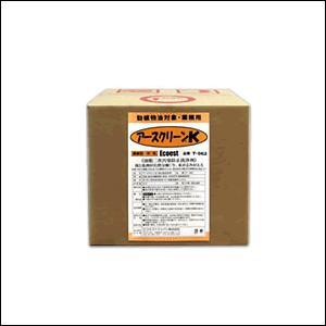 T-062 アースクリーンK 油分散洗浄剤 中性・濃縮型 容量:18リットル (エコエストジャパン: 食器洗浄・床洗浄向け) [1.取寄せ 2.送料無料] mydokini