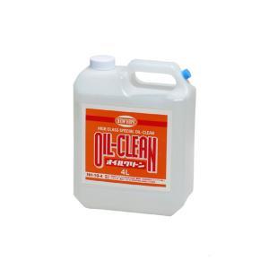 ニューホープ オイルクリーン 4L (NEW HOPE:NH-10-45K 自動車専用エンジン廻り等の洗浄剤 [取寄せ:欠品・生産終了の場合は入手不可]|mydokini