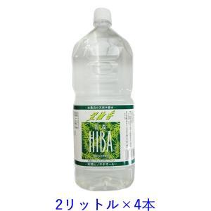 翌檜香・お風呂の天然木香水 2リットル(天然青森ヒバ抽出留水:ひば水) [通常在庫商品]|mydokini