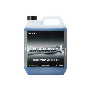 Leman EURO ONLY1: レマン ユーロオンリーワン 4リットル(ケミテック 欧州車用ロングライフクーラント) [通常在庫商品]|mydokini
