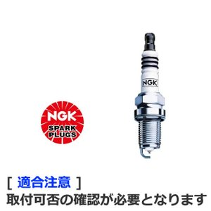 DF8H-11B. NGK イリジウムMAXプラグ (日本特殊陶業) [取寄せ:欠品・完売時は入手不可]