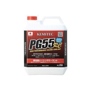 KEMITEC PG55 RC: ケミテック レーシングクーラント 4リットル [通常在庫商品]|mydokini