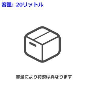 KEMITEC PG55 RC: ケミテック レーシングクーラント 20リットル [取寄せ:欠品時は入手不可]|mydokini