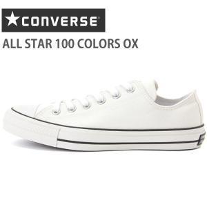 コンバース オールスター CONVERSE ALL STAR...